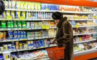 Дотация 2000 пенсионерам на продукты