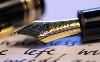 Письмо с просьбой разобраться в сложившейся ситуации
