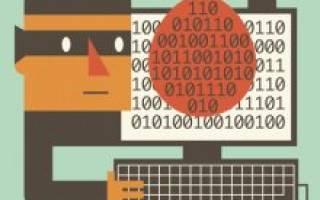 Ответственность за использование не лицензионного программного обеспечения