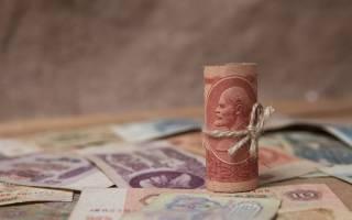 Можно ли снять денежные средства со сберкнижки СССР?