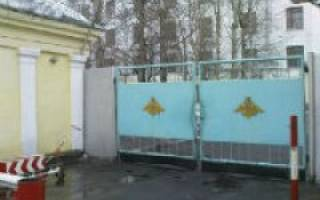 Город ломоносов батальон подготовки связистов