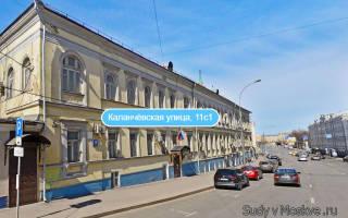 Басманный районный суд г москвы помощник судьи сафиной