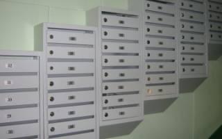 Замена почтовых ящиков в многоквартирном доме