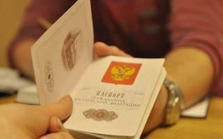 Где можно заменить паспорт на территории Москвы?