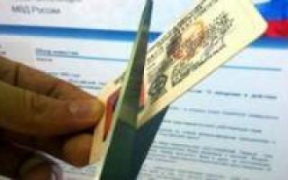 Должен ли я выплачивать кредит, если друга лишили прав?