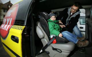Такси неповез ребенка