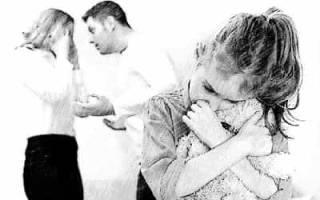 Отец ребенка хочет лишить меня родительских прав