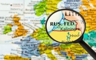 Есть ли ограничения, если нерезидент РФ покупает недвижимость?