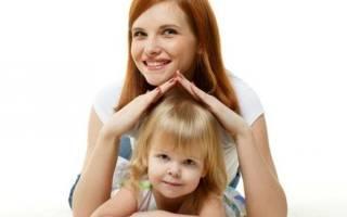 Имею ли я право на родительскую часть?