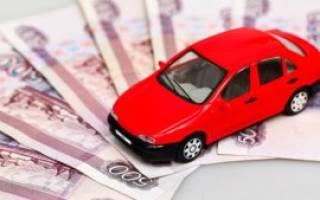 Законно ли уменьшение налога на машину в данном случае?