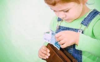 Уменьшение размера алиментов при участии в воспитании ребенка