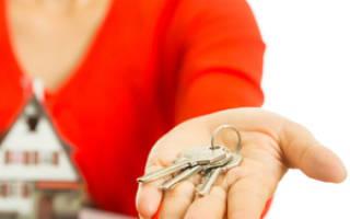 В какие сроки должны платить за съем жилья?