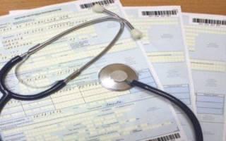 Нужно ли закрывать больничный при данных обстоятельствах?