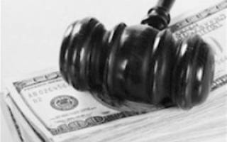 Каким законом и нормами регулируется расчет цены иска?