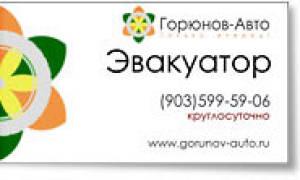 Как вызвать гаи при дтп в москве