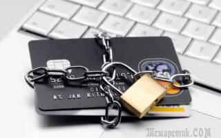 Что делать, если сотрудник полиции вынудил взять кредит?
