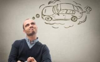 Как узнать сколько машин числится на мне
