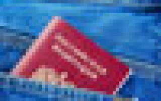 Паспортный стол село красное новая москва