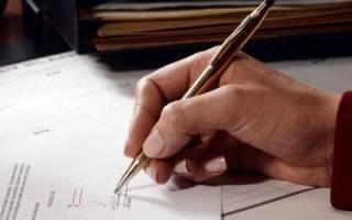 Обязательно ли оформление договора дарения у нотариуса?