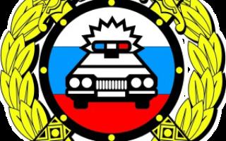 Постановка автомобиля на учет в гибдд 2019 тверь