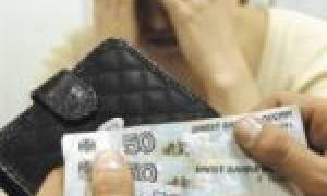 Смена реквизитов банковской карты на начисление алиментов