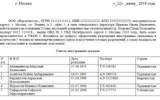 Оформление доверенности от гражданина Украины на территории СПб