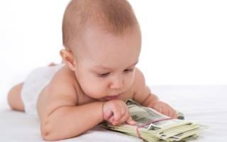 Как избавиться от задолженности по алиментам?