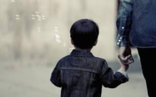Каким образом происходит установление отцовства?