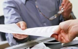 Дополнительное соглашение к договору образец об изменении фамилии работника