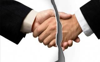 Как расторгнуть договор купли продажи автомобиля?