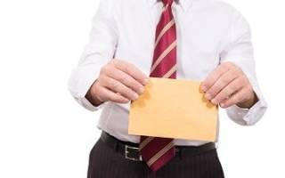 Как пожаловаться на сотрудника почта банка