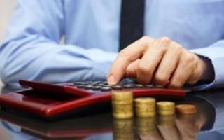 Аннулирование долга по алиментам
