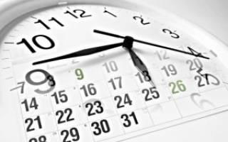 Комендантский час в свердловской области для пятнадцатилетних подростков