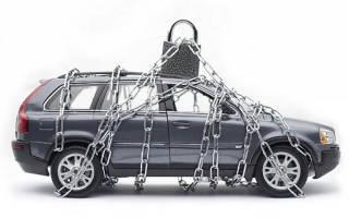 Арест автомобиля судебными прставами
