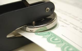 Кто выдавал лицензию на банковское дело?