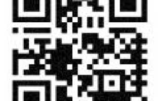 Проверка штрих кода на квитанции жкх