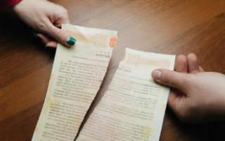 Возможность расторжения брачного договора на практике