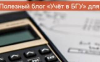 Как определить справедливую стоимость арендных платежей