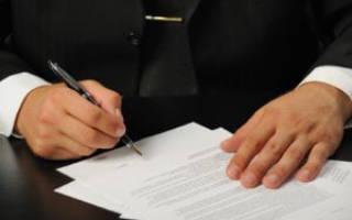 Регулирование договорных отношений, если работник не имеет строгих обязательств