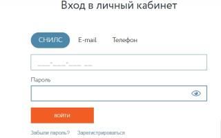 Нпф уралсиб официальный сайт
