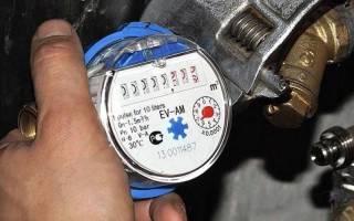 Метрологическая служба обязывает поменять счетчики на воду