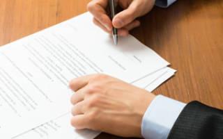 Как расторгнуть договор без дополнительных выплат?
