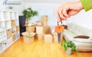 Возможна ли приватизация квартиры в неравных долях?