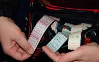 Оплачивается ли перелет в отпуск сотрудникам полиции?