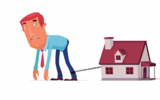 Как можно поступить, чтобы избавиться от ипотечных обязательств?