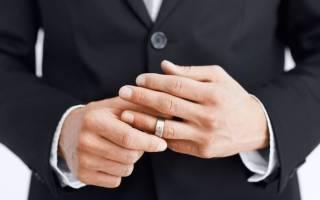 Мужчина после развода не хочет серьезных отношений как поступить