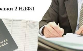 Предоставление алиментщиком липовой справки о зарплате