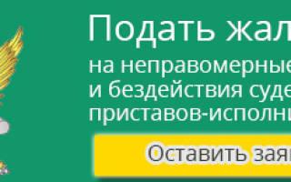 Приставы верх исетского района г екатеринбурга вершинина