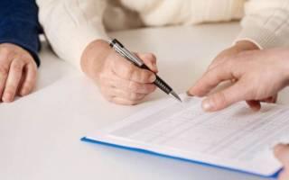 Оплата налога за авто при временной прописке