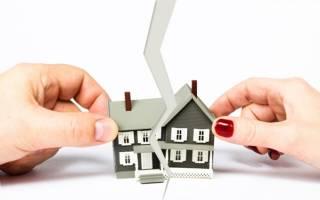 Выдел доли в натуре в общедолевой собственности домовладения